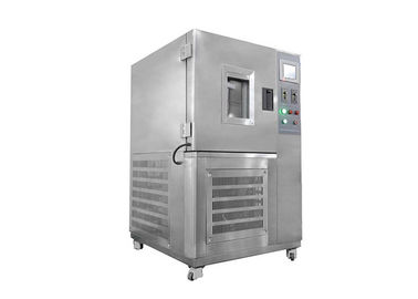 Ozone Aging Rubber Testing Machine With UV Absorption Produced Method